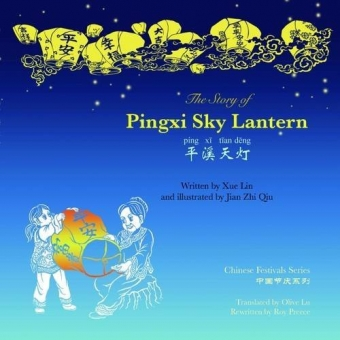 The Story of Pingxi Lantern (Bilingüe inglés-chino) + Audio Cd