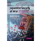 Japanese society at war. Death, memory and the russo-japanese war
