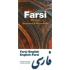 Farsi-English Dictionary & Phrasebook