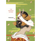 The Makioka Sisters: Vintage Classics Japanese Series
