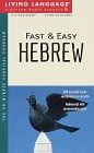 Fast & easy hebrew. 300 essential words and phrases on cassettes