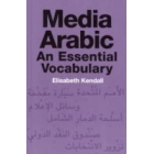Media Arabic: An essential vocabulary