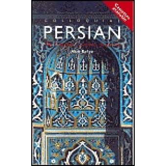 Colloquial Persian  (Pack Book & CD)  (3rd edition)