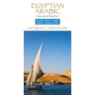 Egyptian Arabic Dictionary & Phrasebook