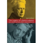 The legacy of liberal judaism: Ernst Cassirer and Hannah Arendt's hidden conversation