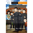 Xiao Ming, Boy Sherlock: Mandarin Companion Graded Readers Breakthrough Level