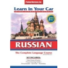 Learn In Your Car CDs: RUSSIAN  Levels 1-3 (9 Audio CDs)