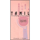 Tamil Dictionary and Phrasebook Tamil-English / English-Tamil