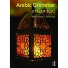 Arabic Grammar in Context