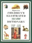 Children's Illustrated Arabic Dictionary