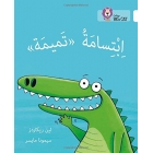 Tamima's Smile: Level 11 (Collins Big Cat Arabic Readers)