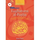 Lughatuna al-Fusha A New Course in Modern Standard Arabic: Book Three  + DVD
