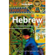 Hebrew Phrasebook & Dictionary (Lonely Planet)