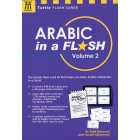 Arabic in a Flash: 2 (Tuttle Flash Cards)