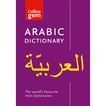 Collins Arabic Gem Dictionary: The world's favourite mini dictionaries (Collins Gem) [Idioma Inglés]