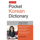 Tuttle Pocket Korean Dictionary: Korean-English, English-Korean (Dictionaries)