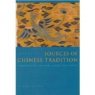 Sources of chinese tradition, volume I (Second edition)