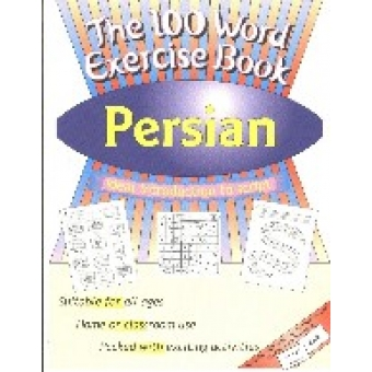 Persian: 100 word exercise book