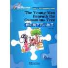The Young Man Beneath the Osmanthus Tree (300 Mots Ch-en)