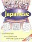 The 100 word exercices book: Japanese