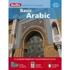 Berlitz: Basic Arabic (Book + 3 audio CDs )