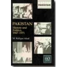 Pakistan. History and politics 1947-1971