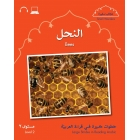 Small Wonders: Bees. Level 2