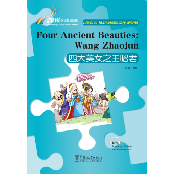 Four Ancient Beauties Wang Zh, Niv 2 (500 Mots, Bilingue Chinois-Anglais)