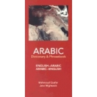 Arabic-English/English-Arabic Dictionary and Phrasebook
