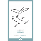 The Pocket Haiku (Shambhala Pocket Library)