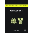 The Japanese stage-step course : Workbook 1