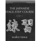 The Japanese stage-step course : Workbook 1 CD