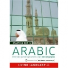 Starting Out in Arabic (3 Audio CDs)