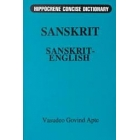 Sanskrit - english : concise dictionary