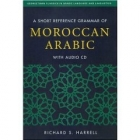 A short reference Grammar of Moroccan Arabic