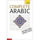 Teach Yourself Complete Arabic (Libro y Audio Cds)