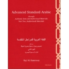 Advanced Standard Arabic through Authentic Texts and Audiovisual Materials: Part Two, Audiovisual Materials