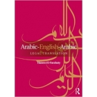 Arabic-English-Arabic Legal Translation