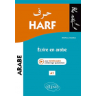 Harf A1 : Ecrire en arabe (Bloc notes)