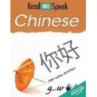 Read & Speak Chinese. (Pack includes Audio CD)