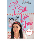 P.S I Still Love You (Film)
