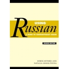 Using Russian. A guide to contemporary usage