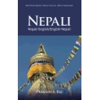 Nepali Practical Dictionary
