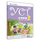 YCT Standard Course 2 (INCLUYE AUDIO EN WEB)