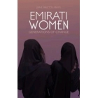 Emirati women. Generations of change