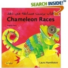 Chameleon Races Farsi - English