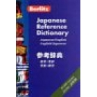 Japanese Reference dictionary. Japanese-english/englisjapanese