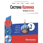Sistema Kalinka 2 (con audio CD MP3) Nivel A1/A2