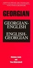 Georgian. Dictionary and Phrase book