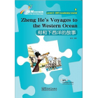 Zheng He'S Voyages to the Western (Niveau2, 500 Mots, Bilingue Chinois-Anglais)